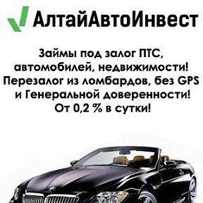 Кредит под залог ПТС в- Bankirosru